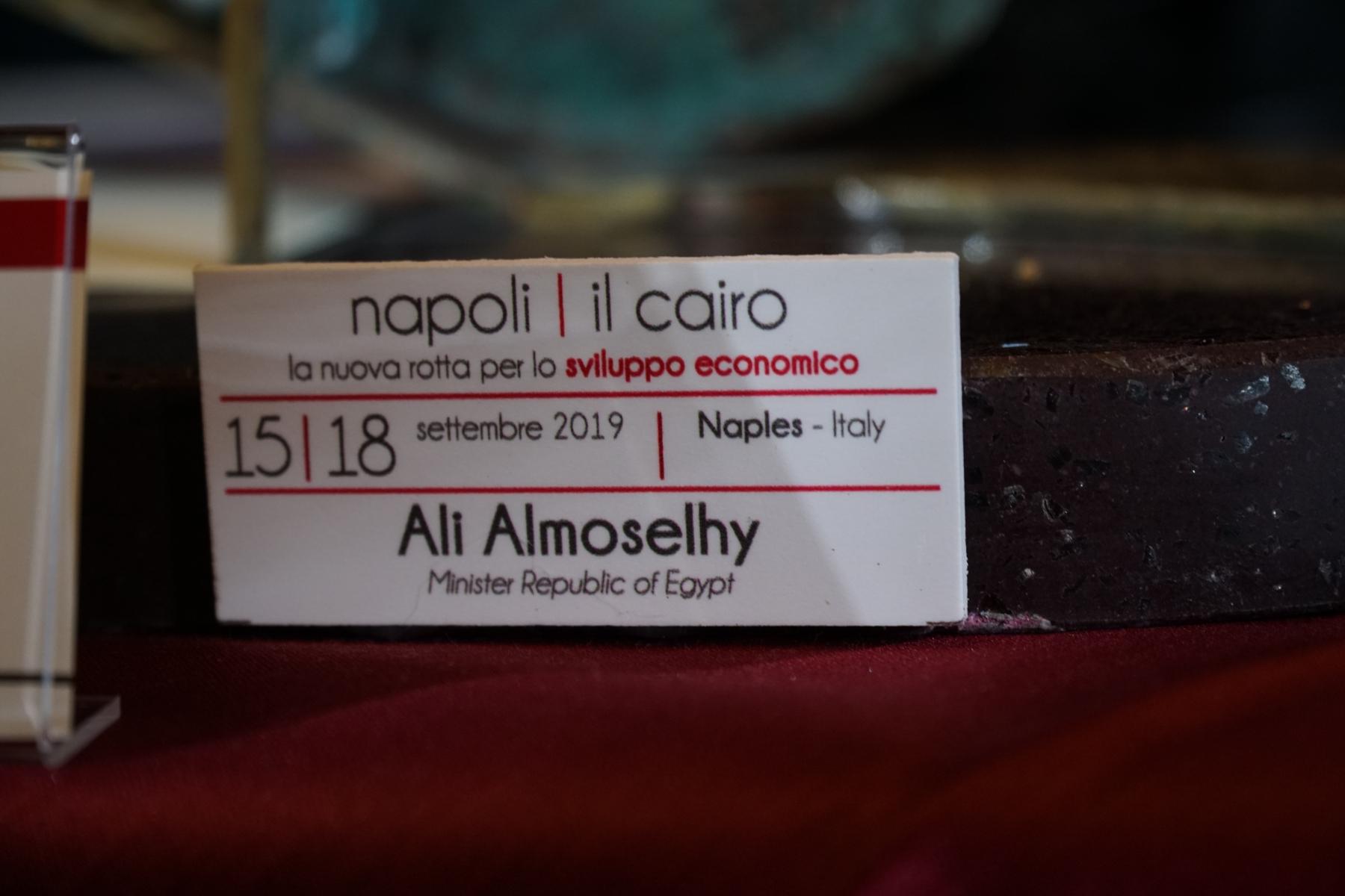 Napoli - Il Cairo una rotta per lo sviluppo economico Settembre 2019 (1)